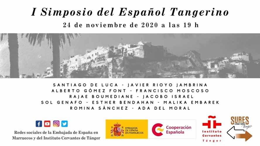 I Simposio del Español Tangerino