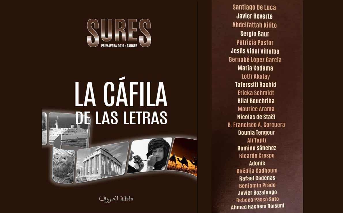 Revista SureS La Cáfila de las Letras