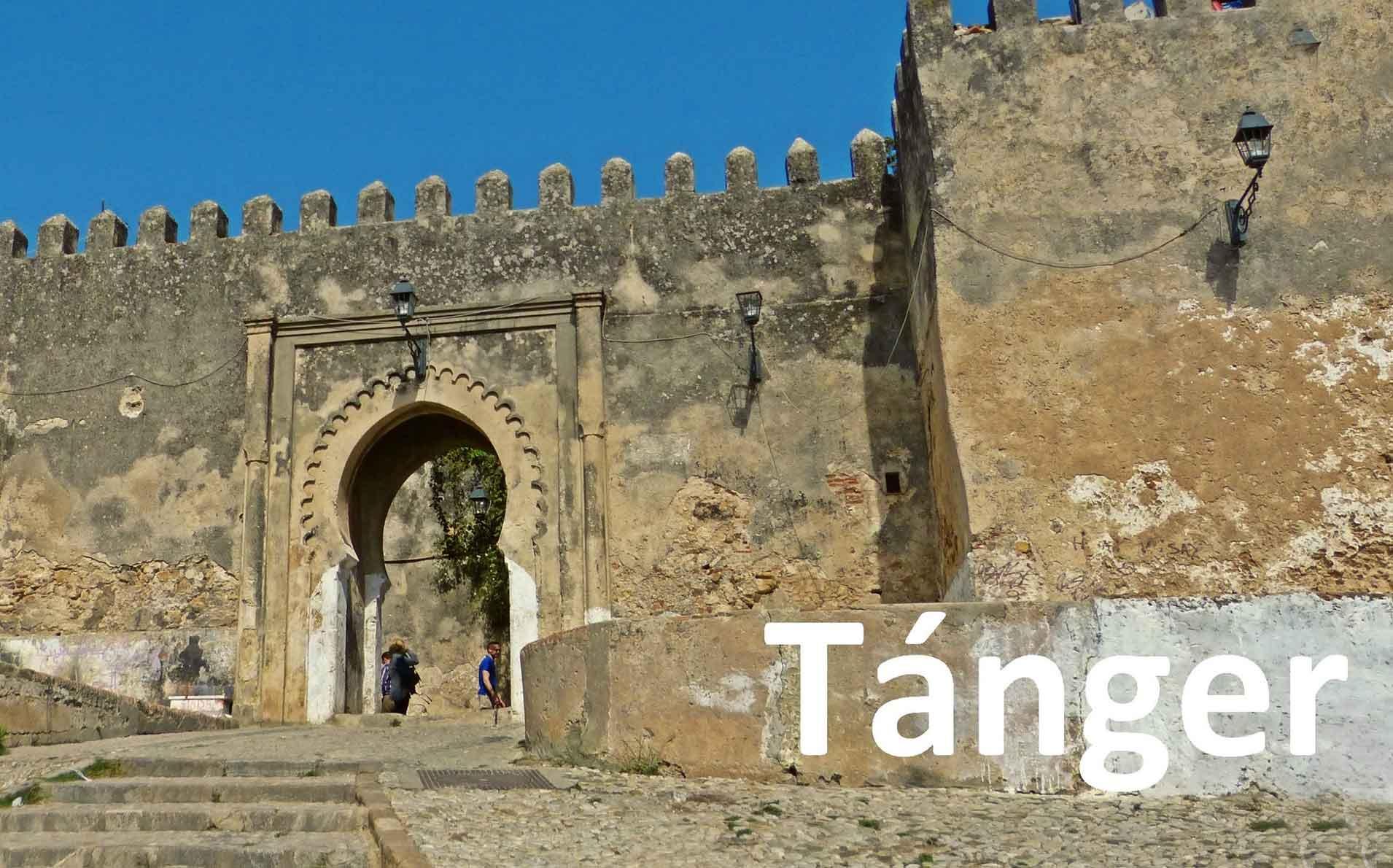 SureS organiza el primer simposio de la lengua española tangerina 2020